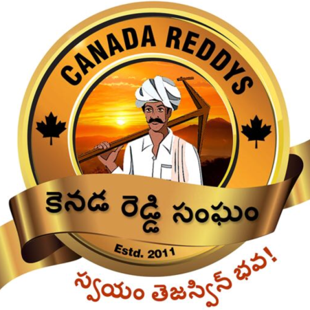 cropped-cropped-reddy-canada-logo